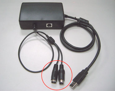 TV-OUT USB VGA Box